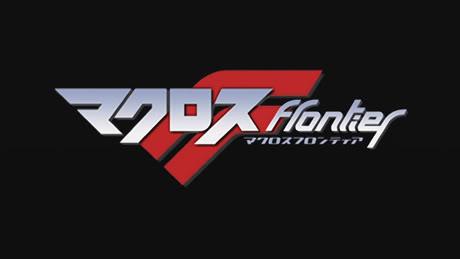 Macross-Frontier-logo