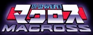 Macross_Original_Logo