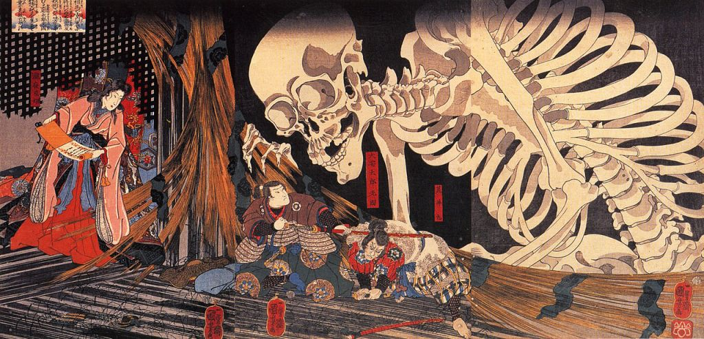 Takiyasha the Witch and the Skeleton Spectre c. 1844