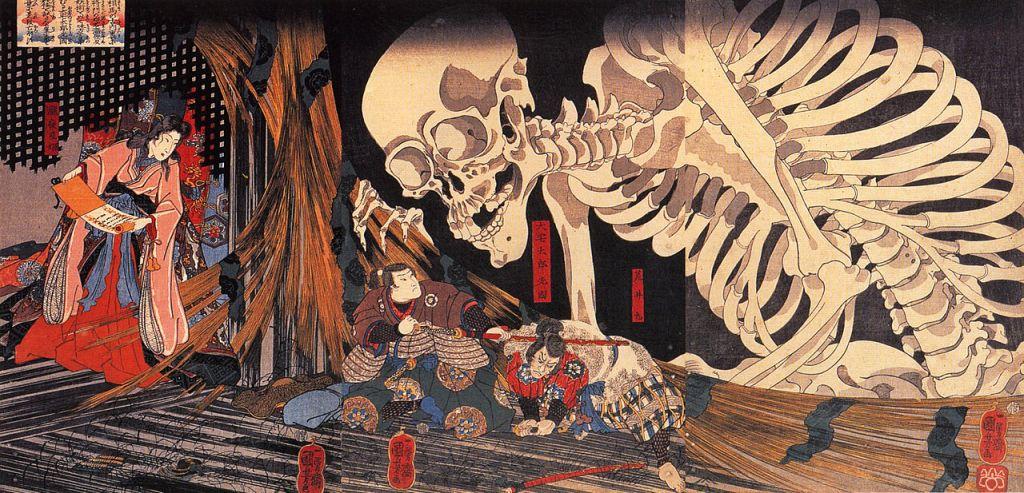 Takiyasha the Witch and the Skeleton Spectre c. 1844